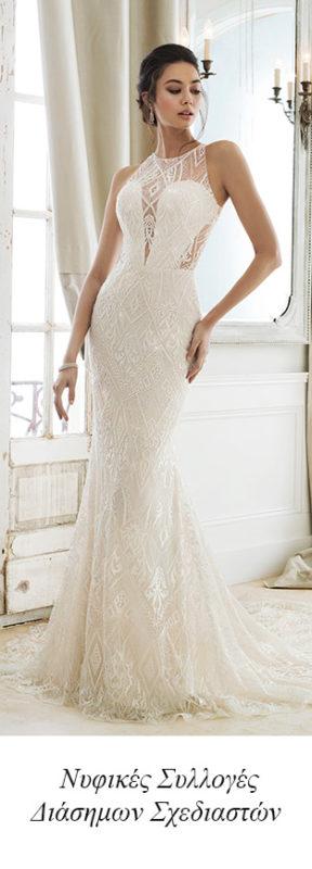 f5850685ef3 Νυφικά - Φορέματα - Αξεσουάρ - Venetti Couture